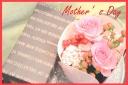 マネケンワッフルとピンクバラのアレンジセット C