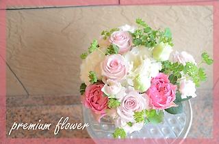 白とピンクで可愛く♪ 季節のアレンジメント