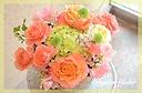 オレンジのバラと紫陽花で 季節のアレンジメント
