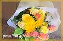 夏季限定!ひまわりの入ったビタミンカラーの花束