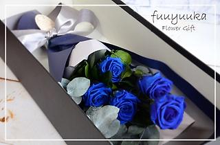 プロポーズに♪ プリザのバラの花束 ブルー