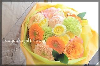 優しいビタミンカラーの花束