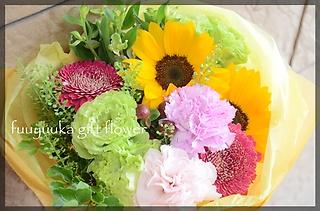 ヒマワリと色んな花 かわいい花束