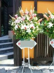 洋花スタンド花