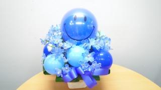 スマイルバルーンアレンジ☆ブルー☆
