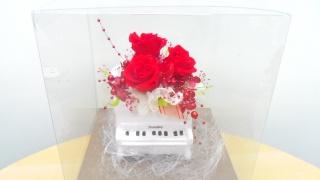 ピアノ☆プリザ(R)