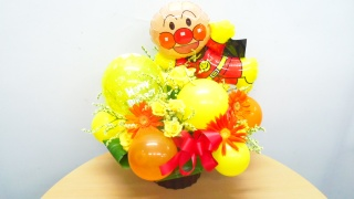 アンパンマン!アレンジ/HappyBirthday