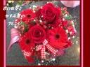 ♪赤いお花とかすみ草のアレンジ☆