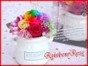 虹色プリザーブドフラワーのホワイトミルクポット