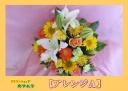☆~☆アレンジ・A☆~☆