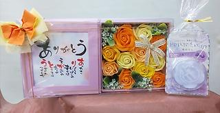 #花の形の入浴剤『ポエムアレンジ』イエロー