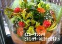 イエロー・オレンジ系ビタミンカスラーのおまかせ花束
