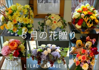 LILAC AVENUE'91愛知県名古屋市中区新栄のお花屋さん