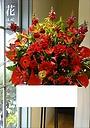 赤系花材おまかせスタンド花