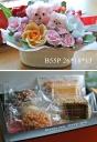 B55P*仲良しプードル&焼き菓子セット*