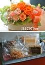 J117070or*焼き菓子とプリザsetオレンジ