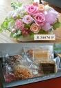 J120070P*焼き菓子とプリザset*ピンク