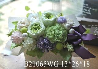 B21065WG*てまりホワイトグリーン*
