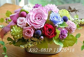 K02081*ダイヤモンドローズ・フェミニンピンク*