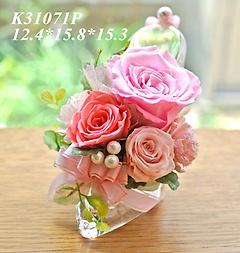 K31071P*ハイヒールピンク*