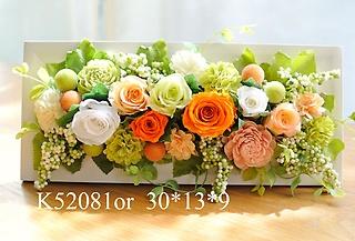 K52081or*壁掛けプリザ横長フレーム*オレンジ