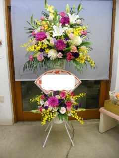 華やかお祝いスタンド花
