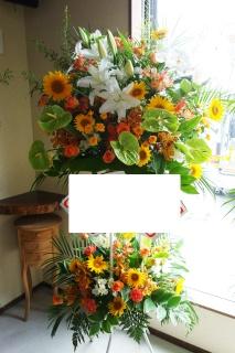 オレンジ系で「魅せる!」御祝スタンド花!2段