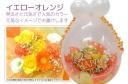 ウェディングバルーンフラワー:イエローオレンジ