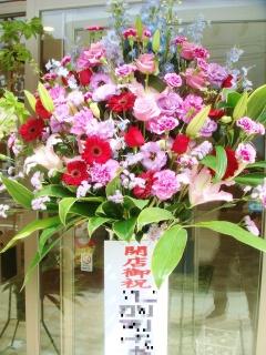 スタンド花(レッド・パープル系)開店祝い・お祝いに