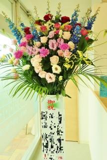 開店祝い・お祝いスタンド花(ブルー・レッド系)