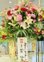 開店祝い・お祝いスタンド花(ピンク・レッド系)