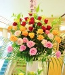 開店祝い・お祝いスタンド花(色ミックスでおまかせ)