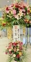 スタンド花(レッド・ピンク系)開店祝い・お祝い用