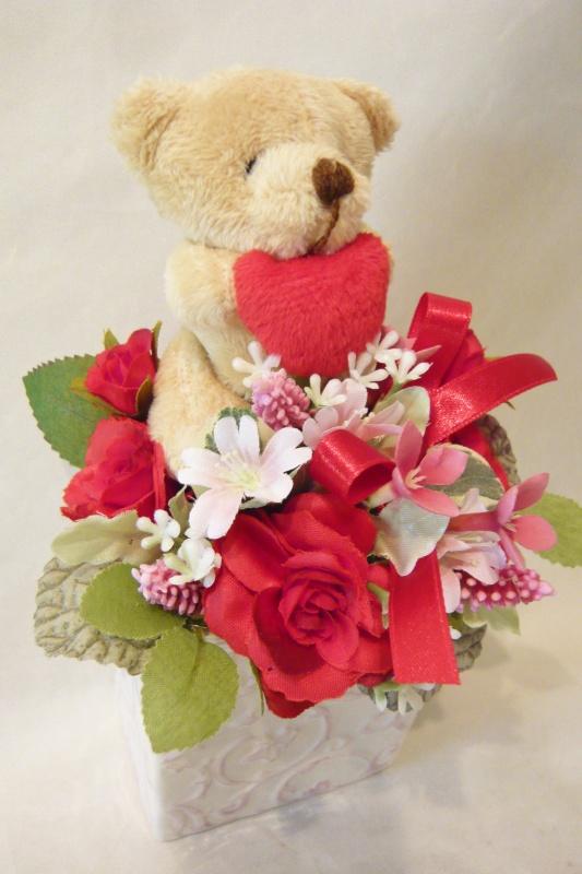 Love gift bear love gift bear negle Images