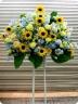 ひまわりいっぱいのスタンンド花