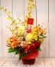 鶴寿・こがね色の花篭