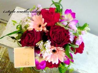 ローズガーデンの花篭・・・for mothers