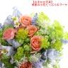 【おまかせ花束】小花たっぷりのブーケ