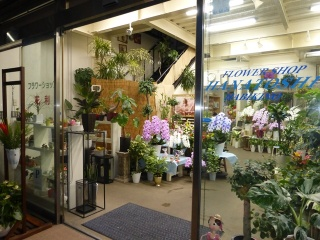「FLOWER SHOP HANATOSHI」大阪府羽曳野市