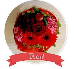 花瓶いらずのスタンドブーケ レッド