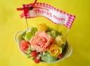 【母の日】ビタミンカラーのプリザ【フラッグ付き】