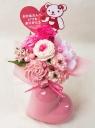 可愛いピンクのプリザブーケ♪ハートのミニ花びん付