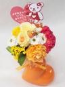 元気なオレンジのプリザブーケ♪ハートのミニ花びん付