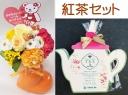 オレンジ♪プリザブーケ&紅茶【フルーツバスケット】