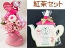 ピンク♪プリザブーケ&紅茶【フルーツバスケット】