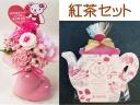 ピンク♪プリザブーケ&紅茶【アールグレイ】