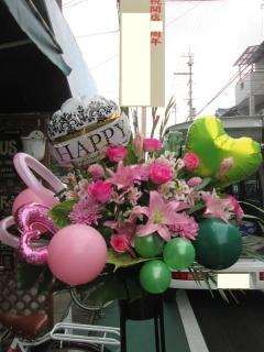 【バルーンスタンド】ピンク&グリーン