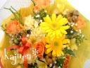 《ナチュラルコットン♪あったか色の花贈り》