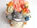 トトロが、お母さんにお花を持ってきたよ♪
