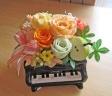 ピアノ♪♪明るくイエローオレンジ系プリザ